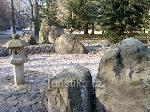 Karlovy Vary - Jardin japonais